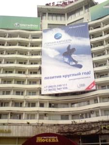 Требуются промышленные альпинисты вакансии